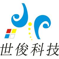 深圳市世俊科技有限公司