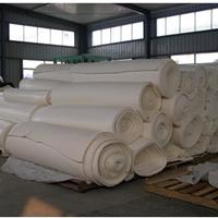 供应天然乳胶海绵 透气床垫海绵