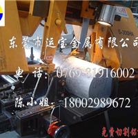 供应7075耐高温铝棒 耐高温7075高精密铝棒