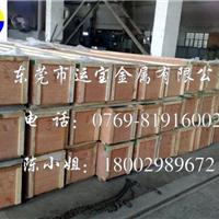 供应7075铝薄片 进口耐磨铝合金薄片