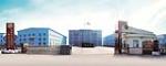 哈尔滨东北泵业有限责任公司