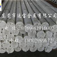 供应高精密7050铝棒 进口5052防锈铝棒