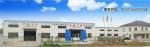 苏州中超空调净化工程有限公司