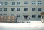 慈溪市宏久通信设备厂