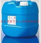 供应橡胶处理剂
