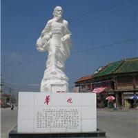 供应汉白玉华佗雕像
