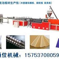 木塑衣柜板生产设备
