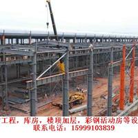 新疆祥恒彩钢钢构有限公司