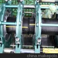 供应PE管道焊接机