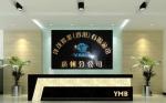 广州市洋茂泵业有限公司