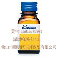 供应BYK-P104分散剂