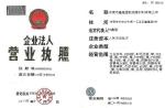 鑫隆塑胶材料有限公司