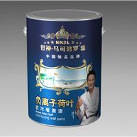 供应中国名牌涂料马可波罗漆