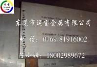 供应7020现货铝棒 7020铝合金棒材