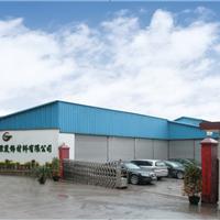 广州新绿环阻燃装饰材料有限公司