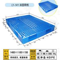 供应银川塑料托盘