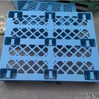 供应内蒙古塑料托盘