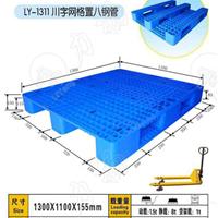 安康化肥塑料托盘|商洛货架塑料托盘