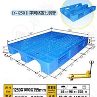 供应郑州货架塑料托盘|漯河仓储托盘|木托盘