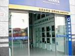 北京志权龙泰建材销售中心