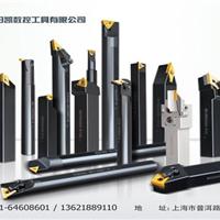 上海最好最具实力的刀具厂商及数刀具