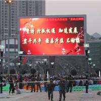 供应上海ED显示屏维修,上海LED显示屏厂家