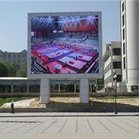 供应上海LED电子显示屏,上海LED大屏幕