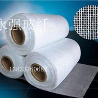 供应玻璃丝布,建材布