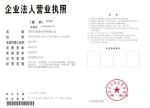 深圳市凯泰电子有限公司