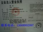 广州市鸿鑫清洁服务有限公司
