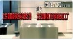 北京豪顺豪不锈钢制品厂