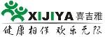 广东喜吉雅电子科技有限公司