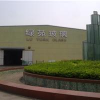 上海绿苑玻璃有限公司