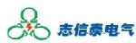 乌鲁木齐志信泰电气设备有限公司