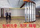 上海传栋新型装饰材料有限公司