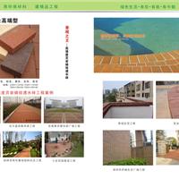 广西南宁美筑建材有限公司