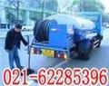 供应上海杨浦区污泥管道清理清洗公司