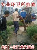 供应上海虹口区污泥管道清理清洗公司