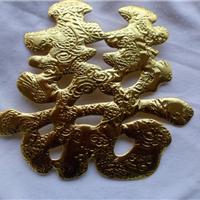 广州日晖包装材料有限公司