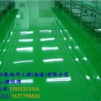海安工业地坪涂装专用品天和环氧地坪漆
