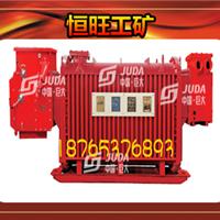供应KBSGZY矿用隔爆型移动变电站