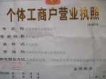 天津市增永水泥制品厂
