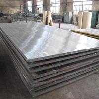316L不锈钢冷轧板销售