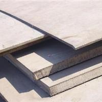 供应磨砂面304不锈钢板