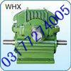 供应WHX180WHX200减速机 激发正能量