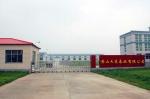 黄山天曼泵业有限公司