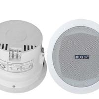 供应 有源吸顶天花喇叭有源扬声器HY-223AT