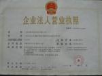 上海荣辉环保科技有限公司