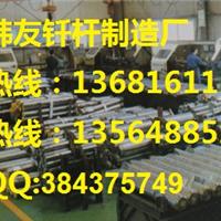 上海韩友破碎锤钎杆制造厂