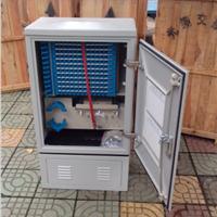 供应SMC288芯光缆交接箱,288芯光缆交接箱